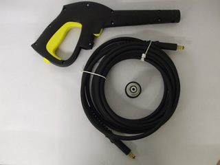 Hose and Gun | Yellow and Black 7.5M Quick Clip Hose and Handgun (Suitable for K1 - K7 series) | Part No:26423010