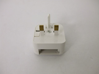 White Plug Assembly | Plug adapator for 2 pin mains lead | Part No:65GD18
