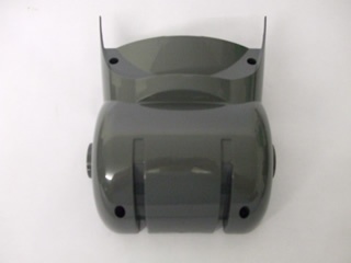 Cover | Motor Cover | Part No:03726717