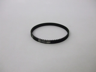 Belt | Primary Agitator Drive Belt | Part No:5379