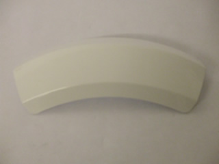 Handle | Door Handle | Part No:00644221