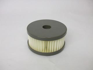 Filter | HEPA Filter | Part No:1712703600