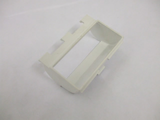 Handle   Outer handle white   Part No:C00180584