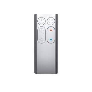Remote Control | Silver Remote Control Hot Fan Heater | Part No:92266207