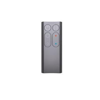 Remote Control | Grey Remote Control | Part No:92266206