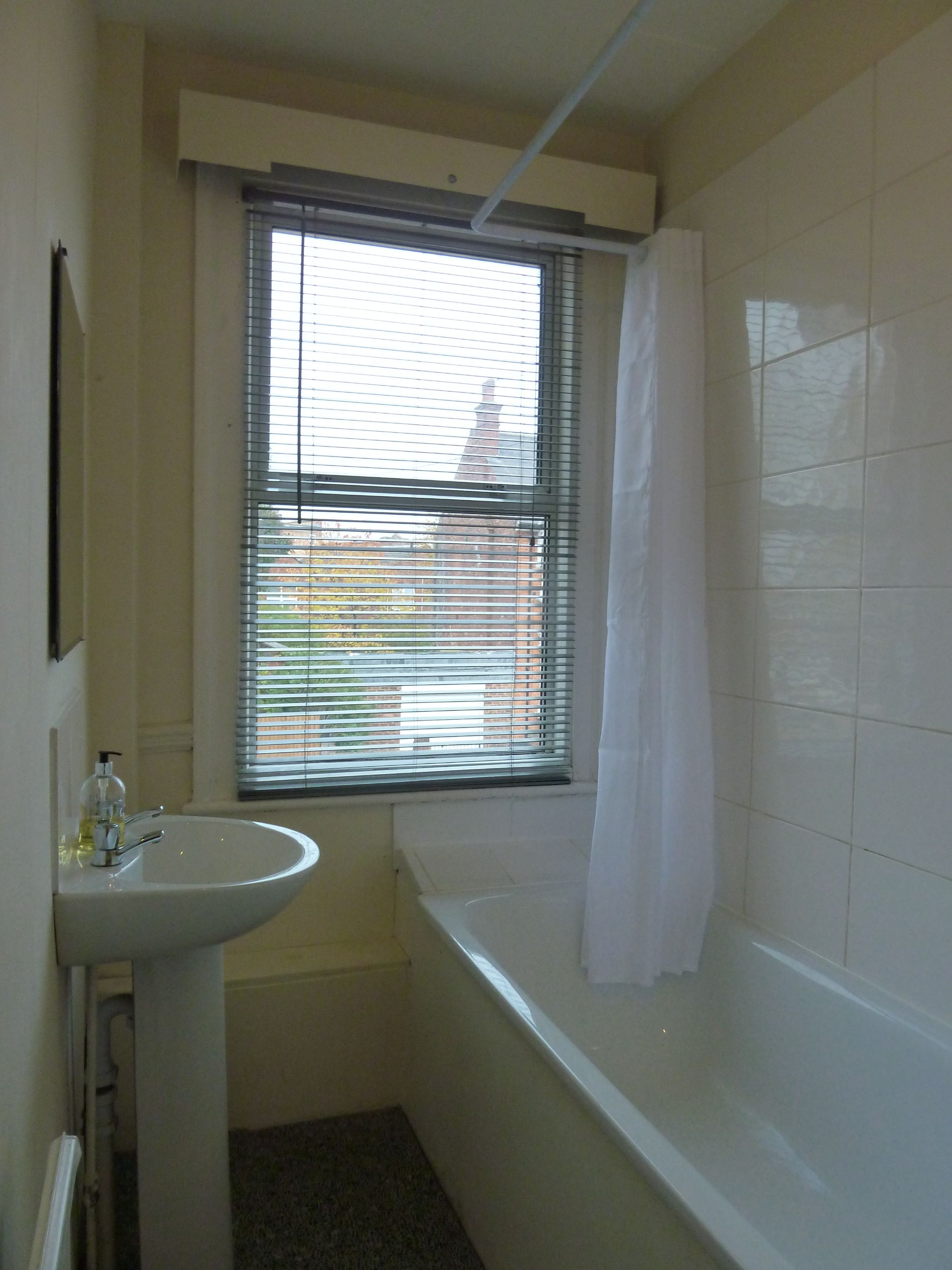 1 bedroom shared house To Let in London - Bathroom