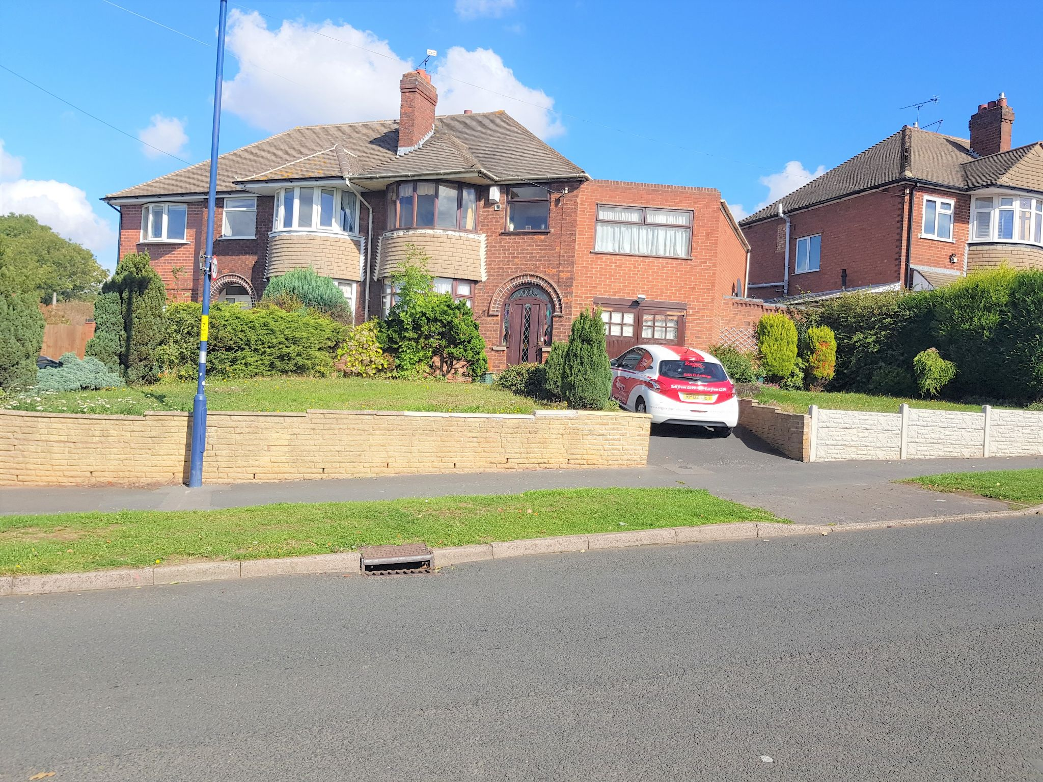 4 Bed Semi-detached House For Sale - FRONT