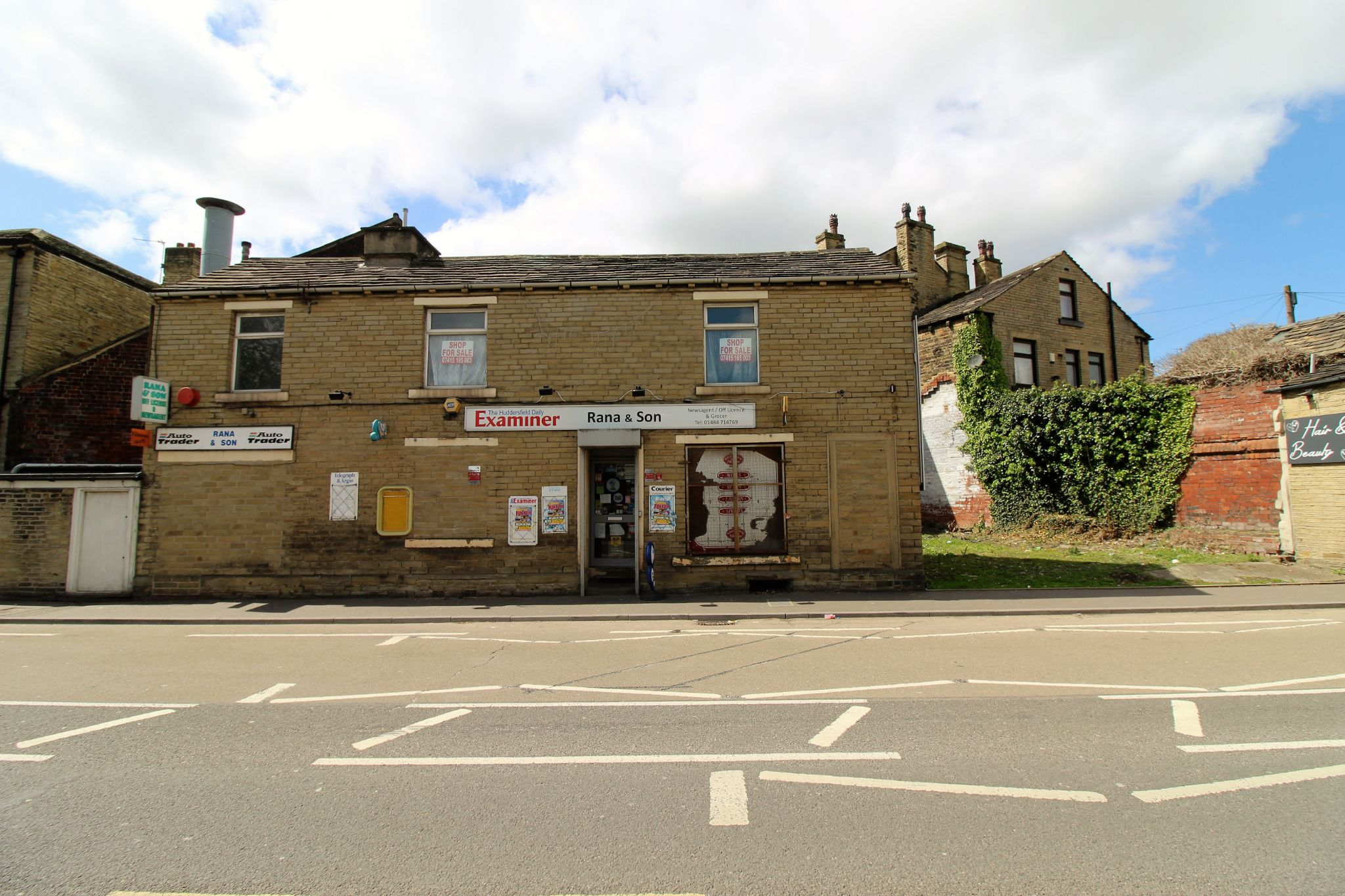 Retail For Sale in Brighouse - Photograph 1
