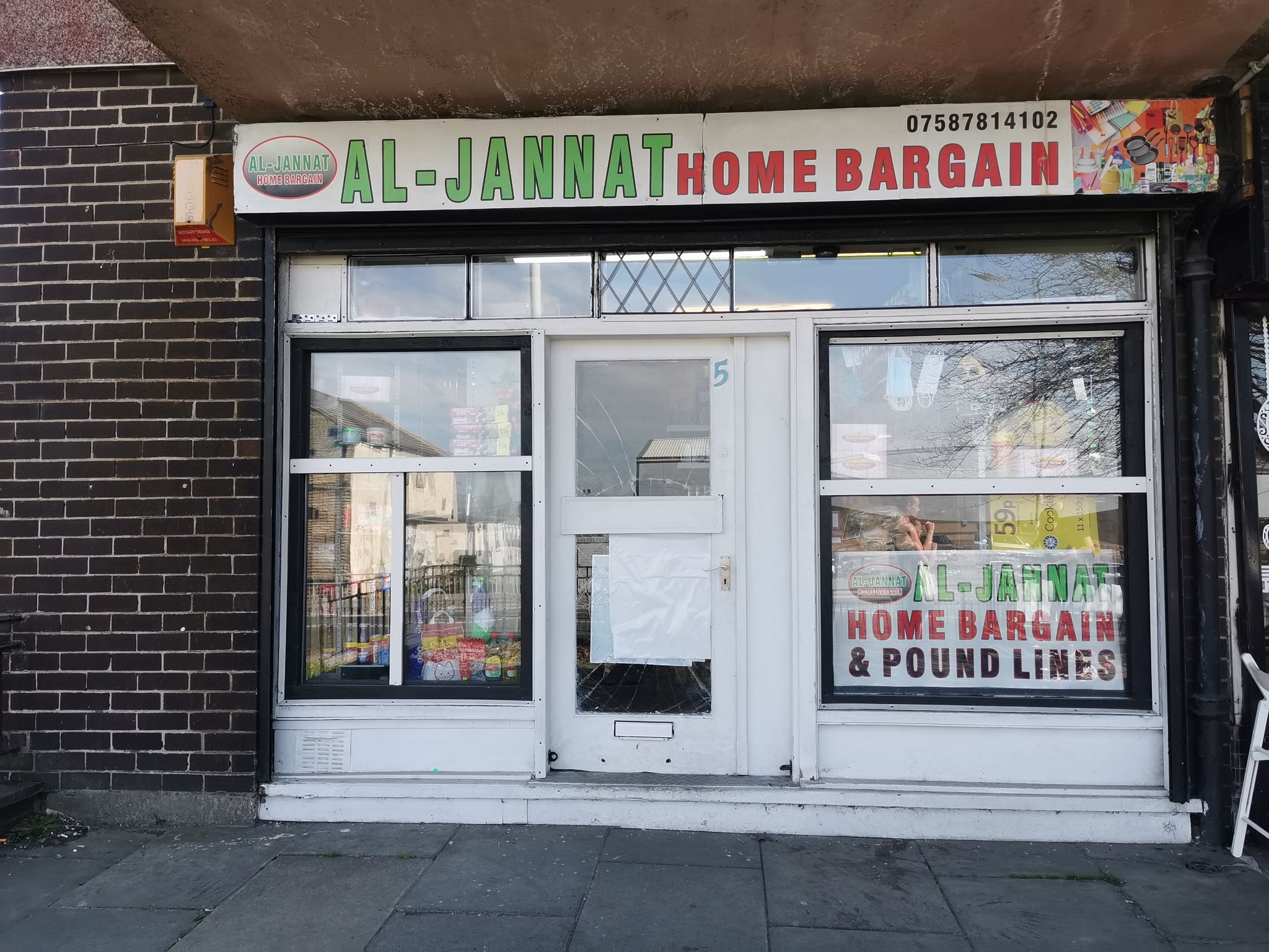 Shop For Sale in Bradford - Photograph 1.