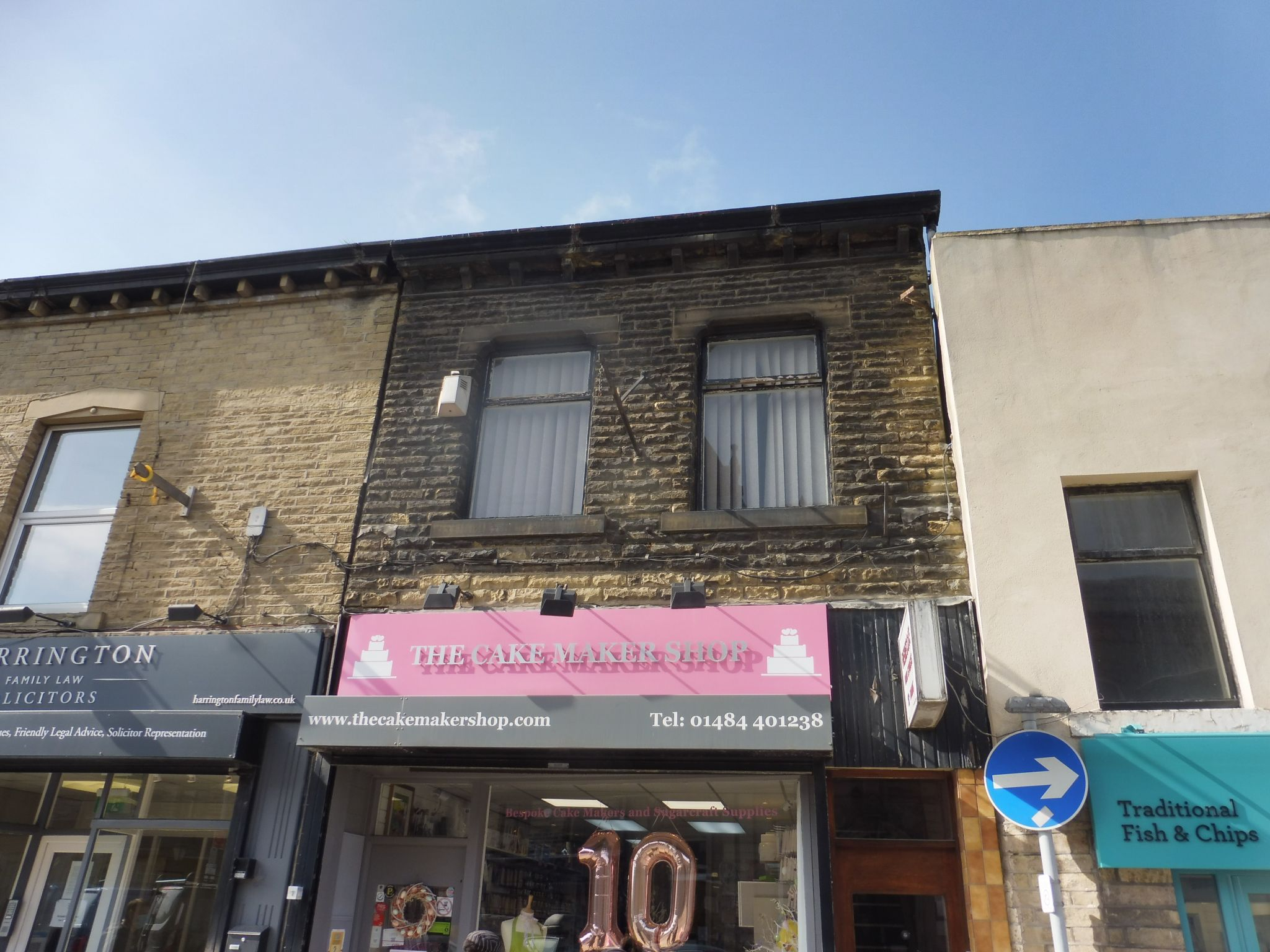 Commercial Property To Let in Brighouse - Photograph 1.