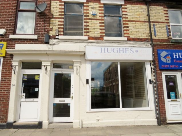 Office in Chorley - Photograph 1.