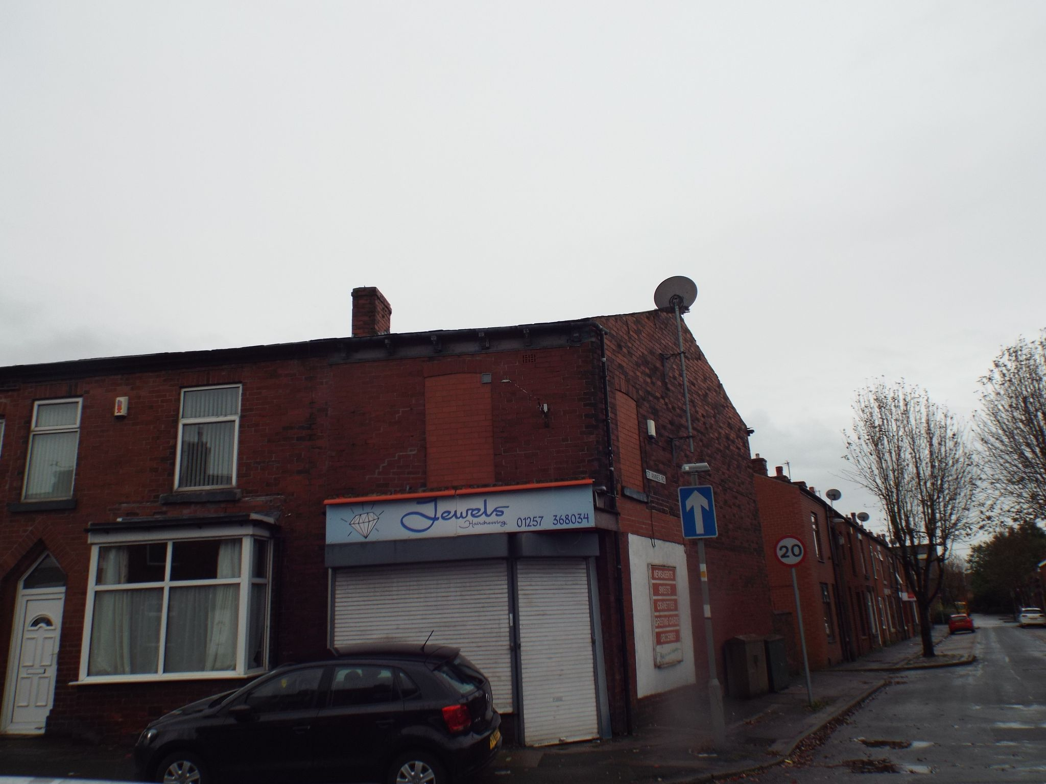 Shop in Chorley - Photograph 1.