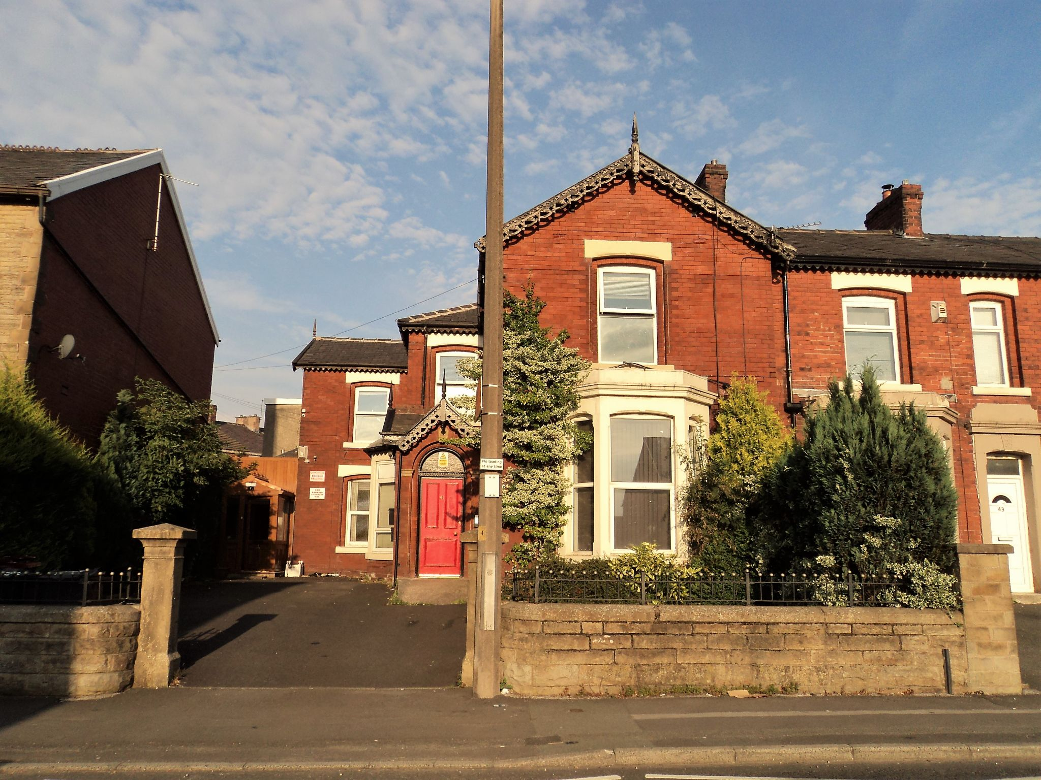 End Terraced House For Sale - Photograph 1