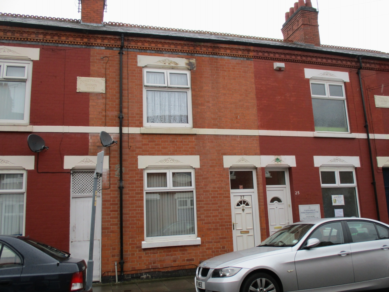 3 bedroom mid terraced house SSTC in Leicester - Photograph 1.