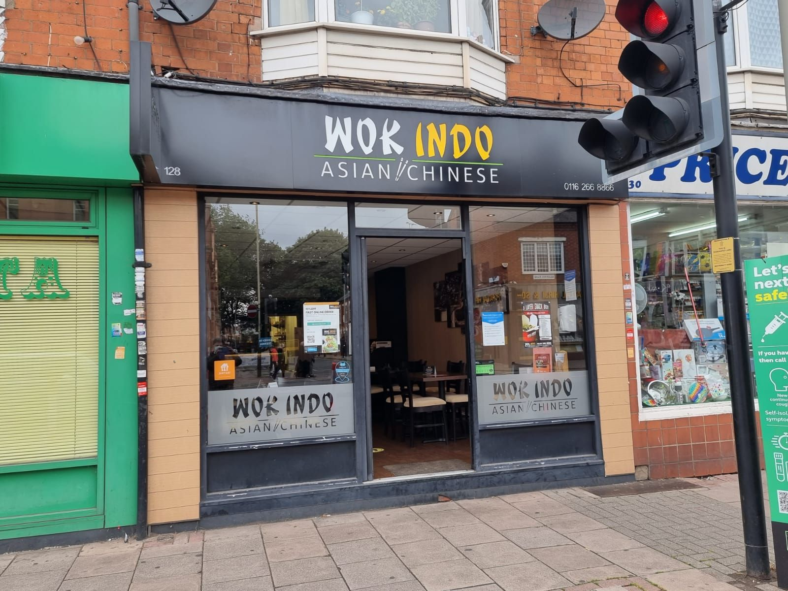 Restaurant For Sale in Leicester - Photograph 1.