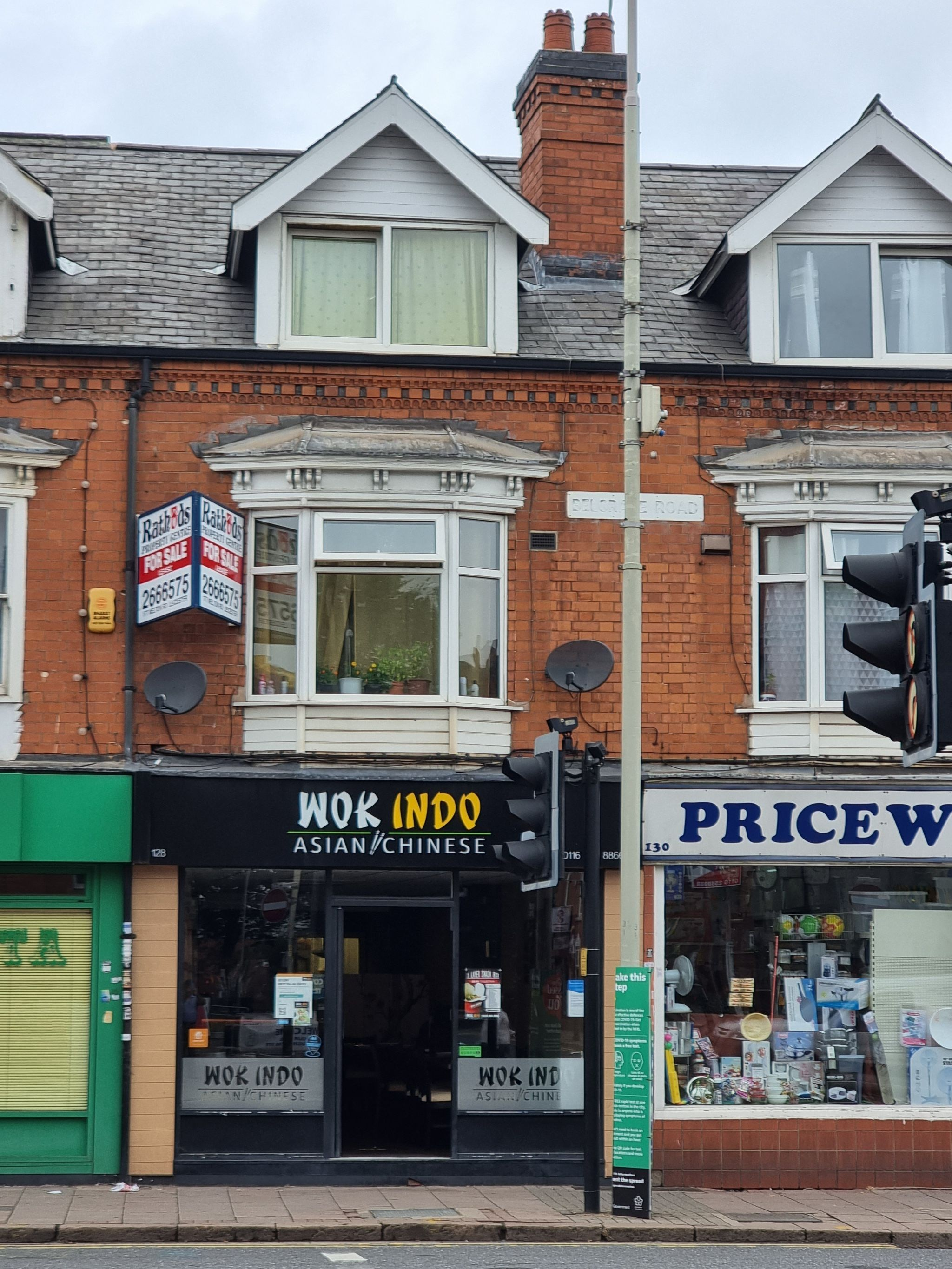 Restaurant To Let in Leicester - Photograph 1.