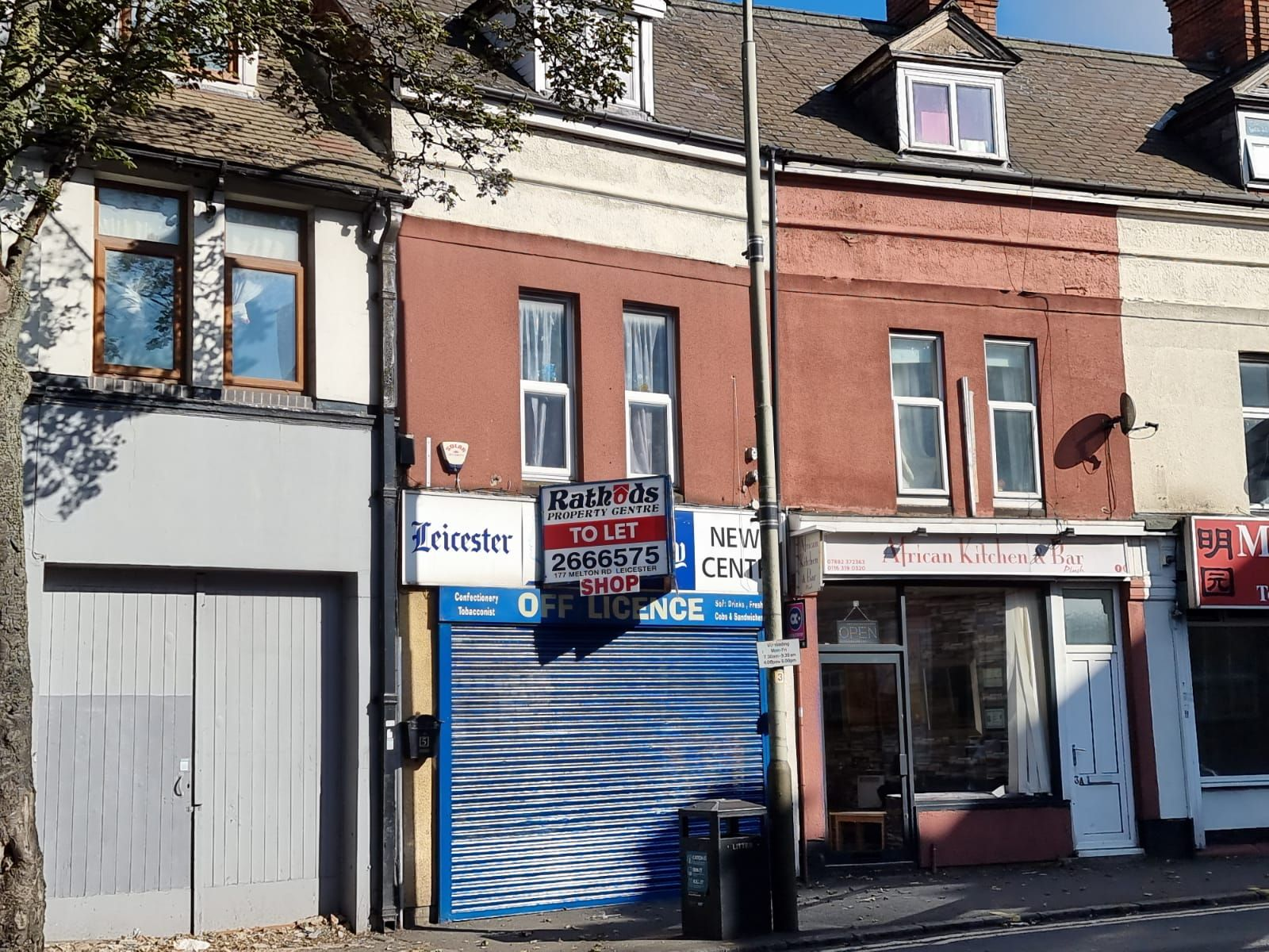 Shop To Let in Leicester - Photograph 1.