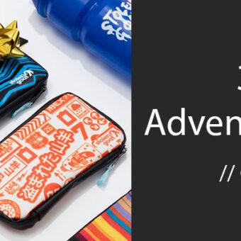 Adventure Caddys AW20