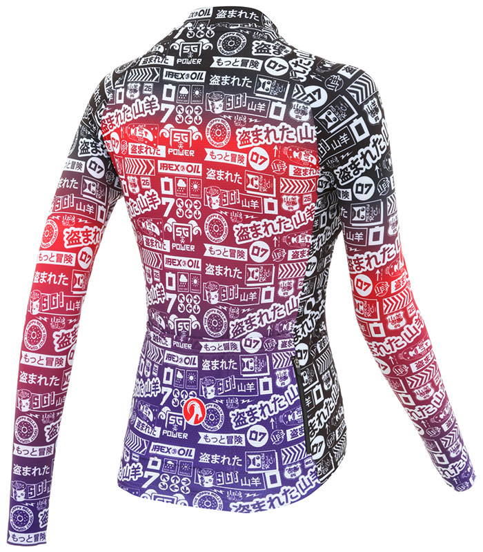 Stolen Goat Takashi Womens Bodyline long sleeve Jersey rear