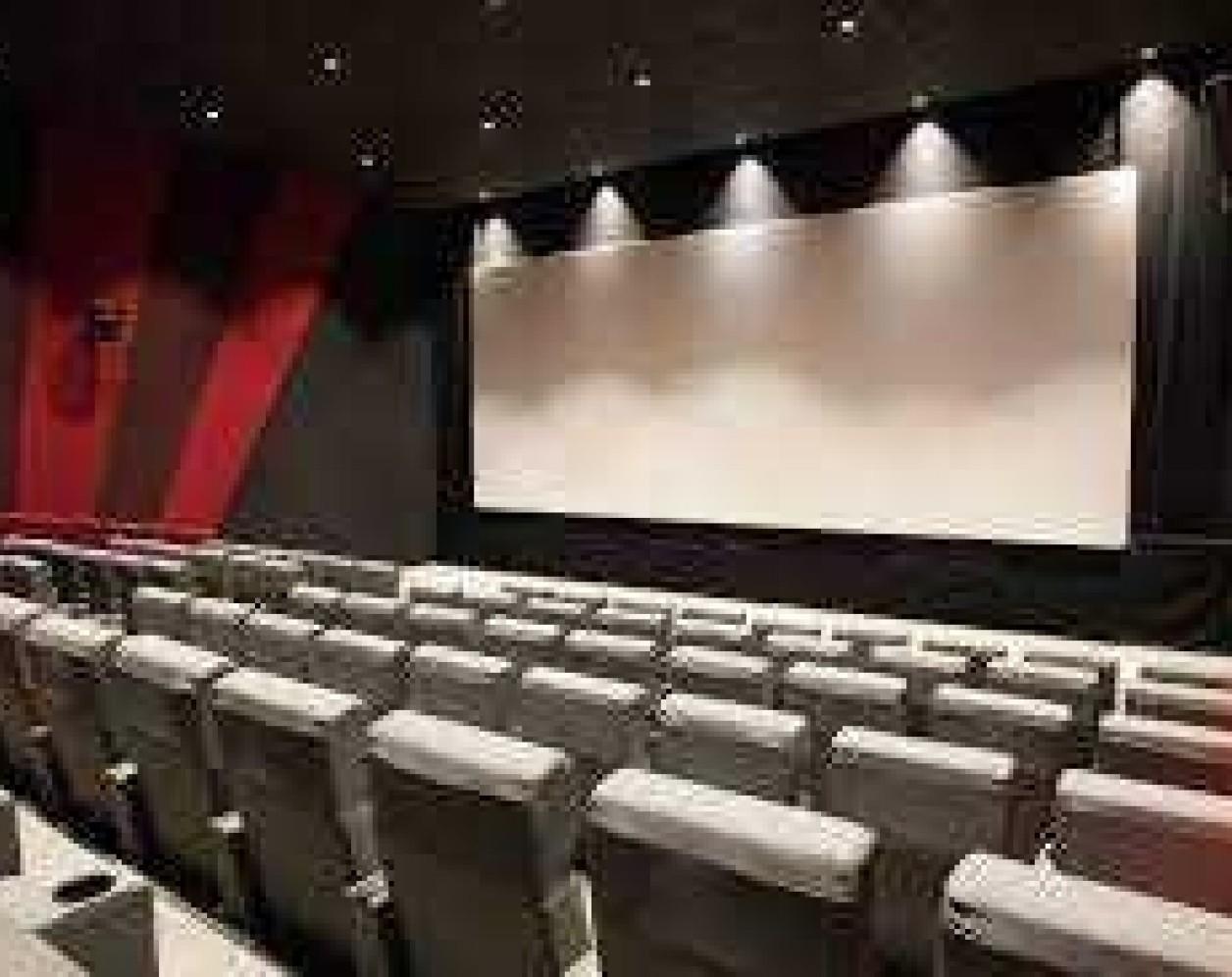 Arc Cinema