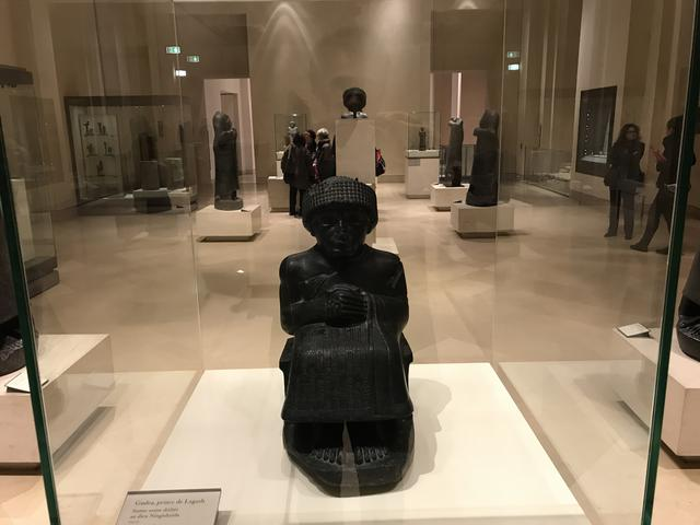 "Gudea, ""to the god Ningishzida"""