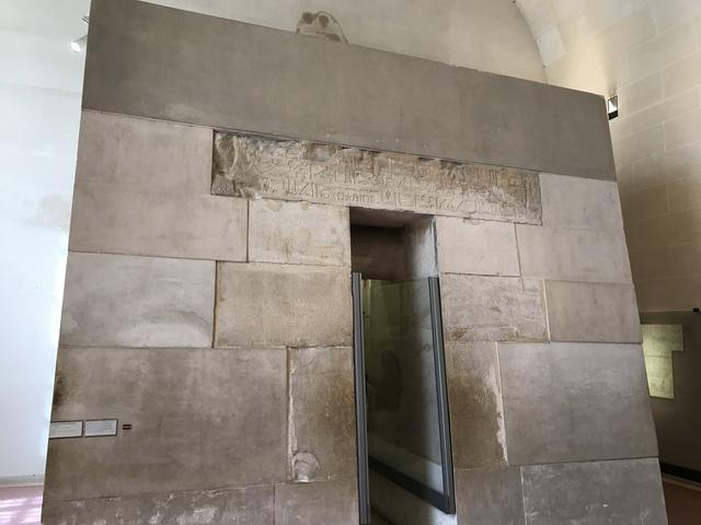 Capela de Ajethotep