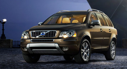 Volvo Armed Forces Special Discount Rates