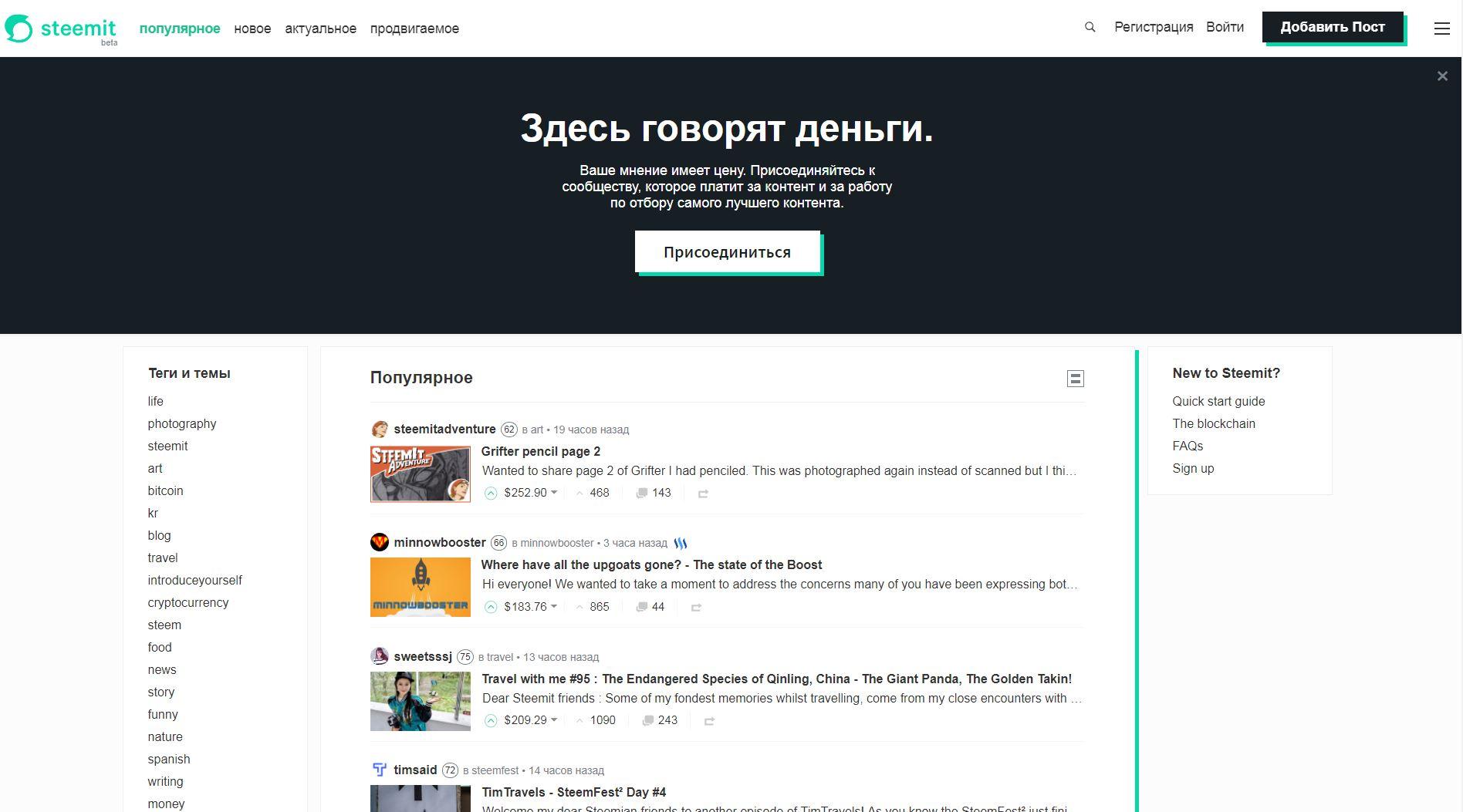 Брокеры бинарных опционов в россии список-9