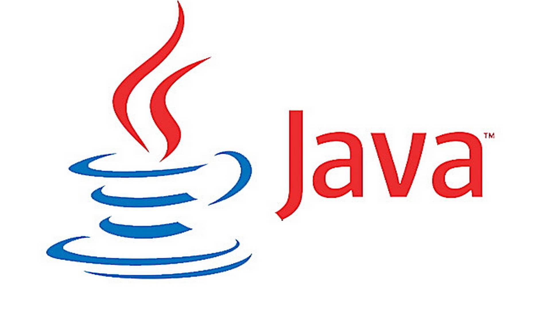 أساسيات البرمجة بلغة الجافا