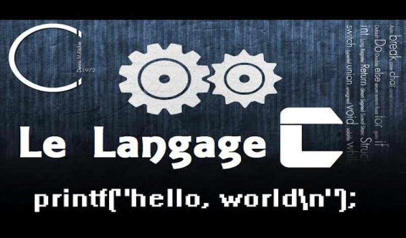 تعلم برمجة C
