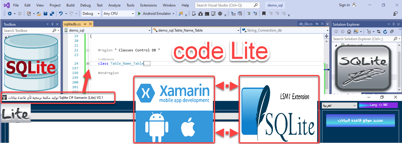 (Trial) Program Generate (CodeLite) C# Android Xamarin
