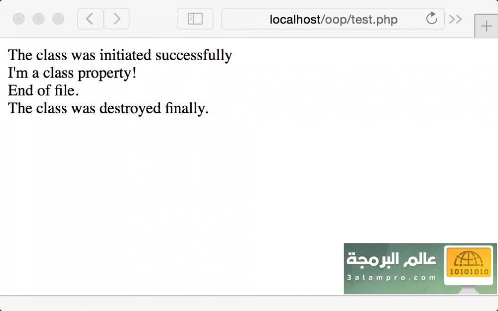 destruct.png