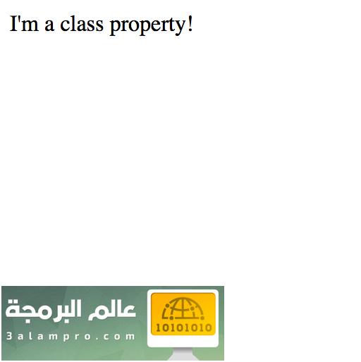 echo-property.png