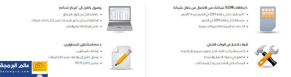 M2MKits.jpg