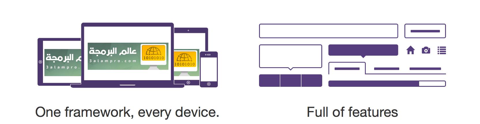 أفضل أطر تصميم المواقع Frontend Frameworks