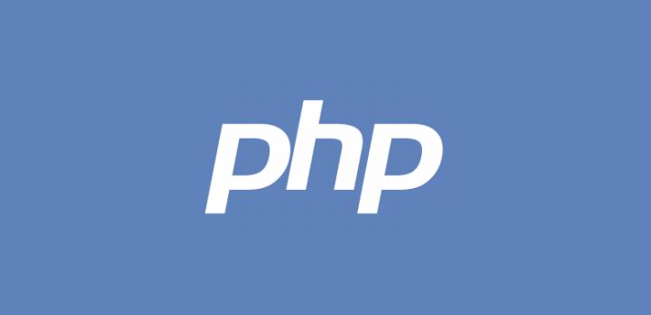 تأمين سكربت php من أهم الثغرات