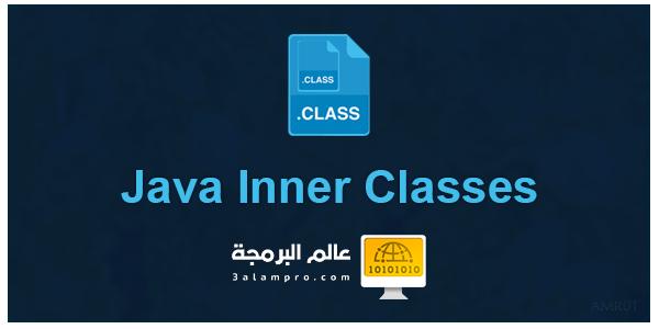 Java Inner Classes