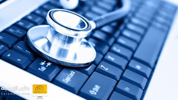 كيف للبيانات الضخمة (Big Data) أن تساهم في الرعاية الصحية