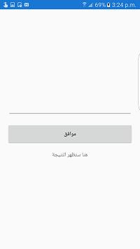 Screenshot_20170426-152500.png.f5563e0b9d1dc00eae5f7b9f606e0290.png