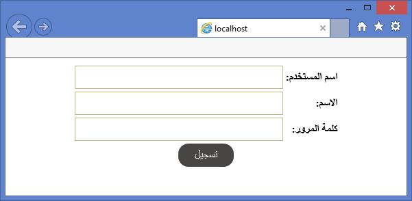 Registration.png.25fba163e0ef06a7ac7665db77b17bcd.png