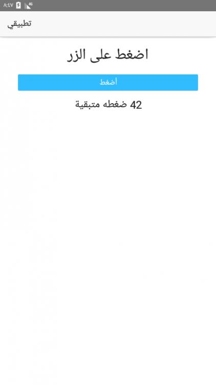 Screenshot_1500745624.thumb.png.6a629d968952842124bdbad15bdf5891.png