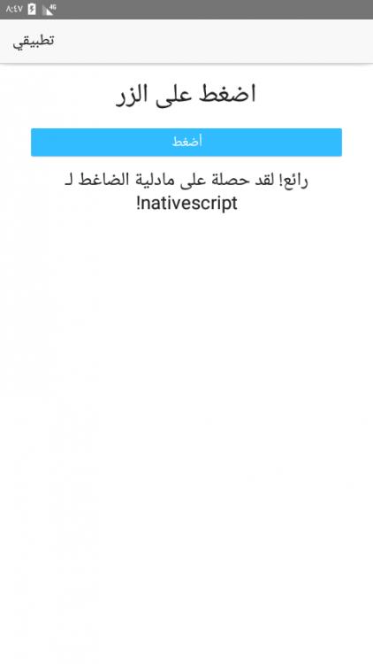 Screenshot_1500745637.thumb.png.1eef76de99f22a32b0184406dd0d5366.png
