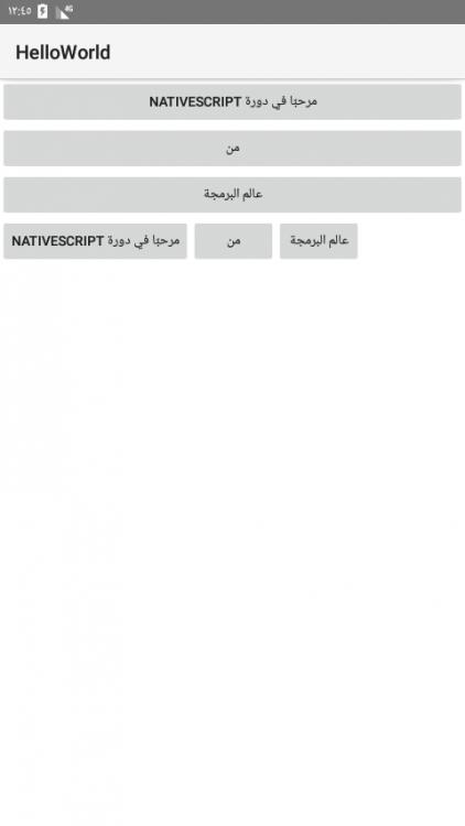 Screenshot_1500975913.thumb.png.a0ee94e110ba88760526b577fe0561d0.png