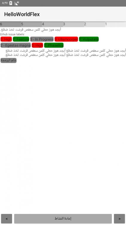 Screenshot_1501392469.thumb.png.fab96b4021cf4f0796f8f7aa2c6c8d00.png