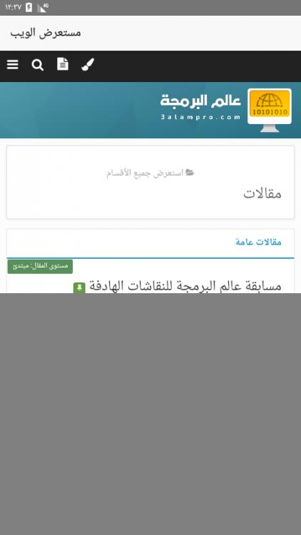 Screenshot_1504777079.thumb.png.4e6e402a0ce3b950815563792b8344d3.png