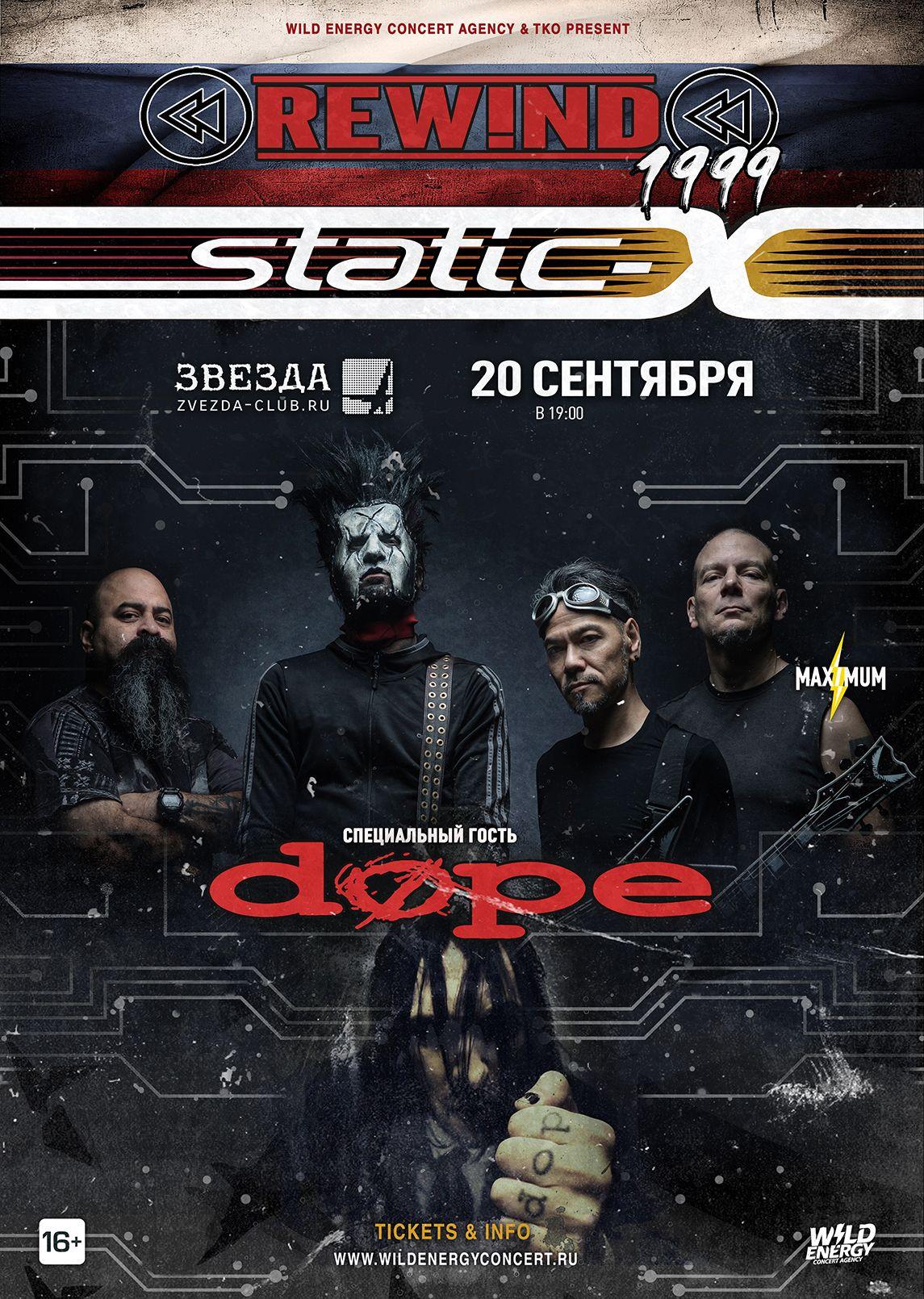 STATIC-X + DOPE