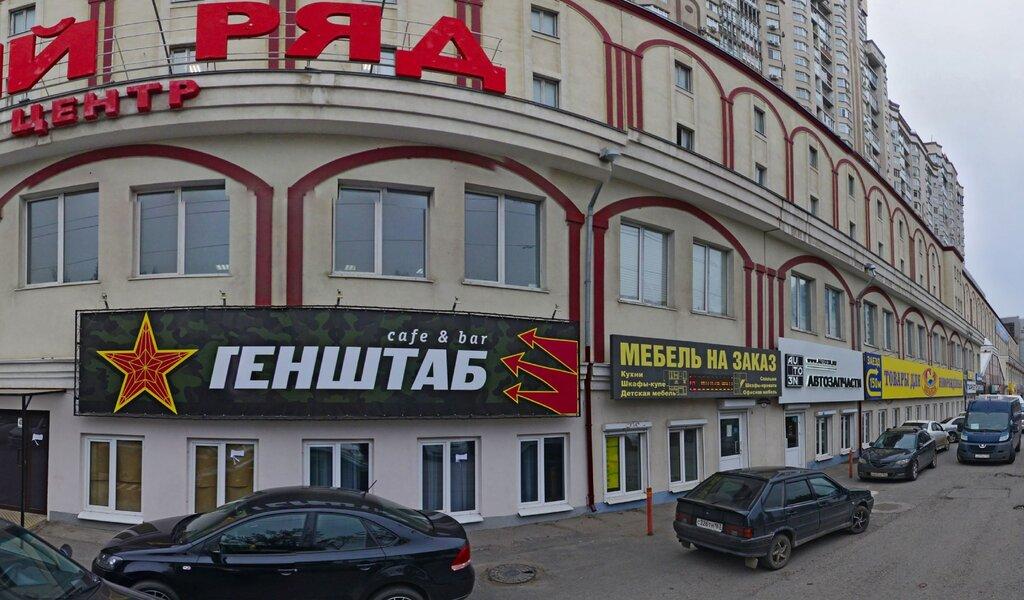 Магазины Рядом Самара
